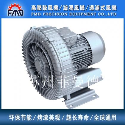 旋涡高压风机 污水处理曝气风机