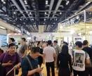 2019第6届上海国际连锁加盟展览会(春季)