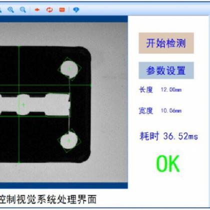 广州工业视觉厂家 康耐德智能专业制造
