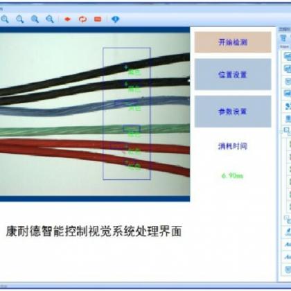 广州工业视觉生产厂家 康耐德智能按需定制