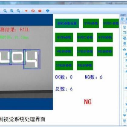 广州工业视觉制造 康耐德智能厂家订购