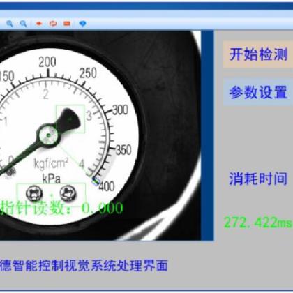 广州工业视觉制造商 康耐德智能厂家定制