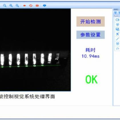 广州工业视觉供应 康耐德智能厂家直销