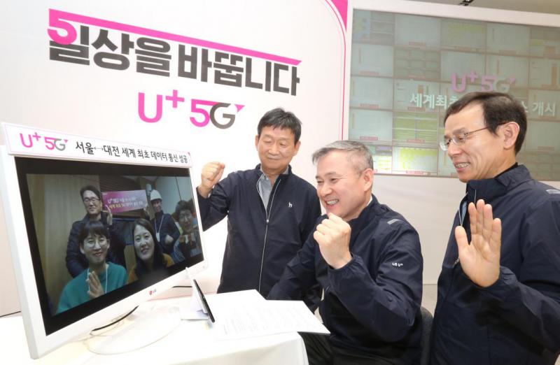 韩国5G时代到来,首批用户是智能工厂・机器人・远程控制拖拉机