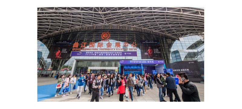 2019第九届中国西部国际物流产业博览会(西部物博会)六大亮点