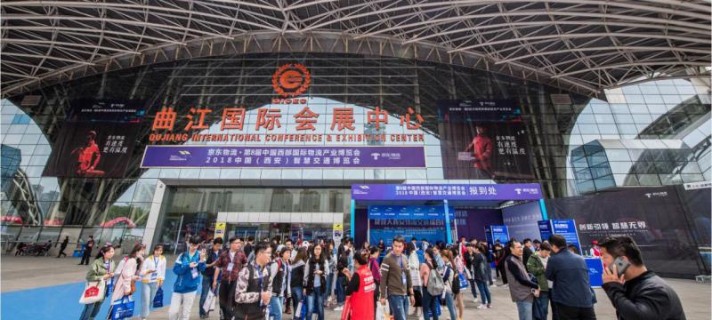 第九届西部物博会暨2019中国(西安)智慧交通博览会招展工作全面启动