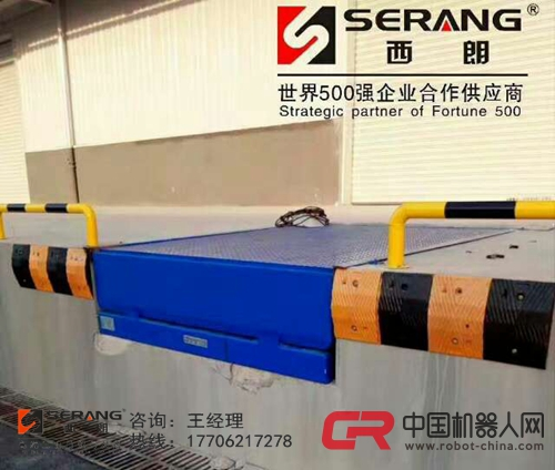 昆山工业仓库用的卸货升降平台