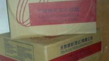 焊接产品的选择与应用及产品库存.热线15930695057