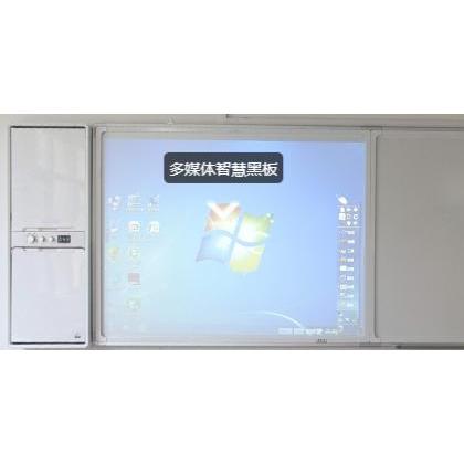 多媒体设备,多媒体智慧黑板,多媒体一体机