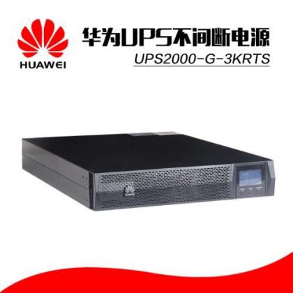 西安华为UPS电源UPS2000-A-1KTTS产品代理