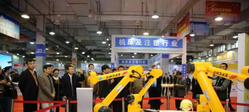 【第九届科博会机器人展系列报道1】第九届科博会(芜湖)机器人展震撼来袭,期待您的参与!
