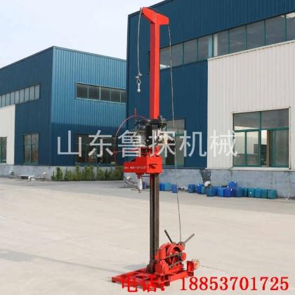 50米的QZ-3轻便勘探钻机
