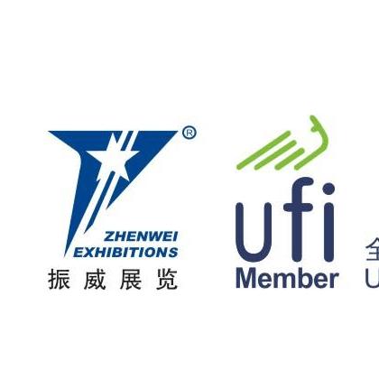 2019广州国际食品及饮料展览会