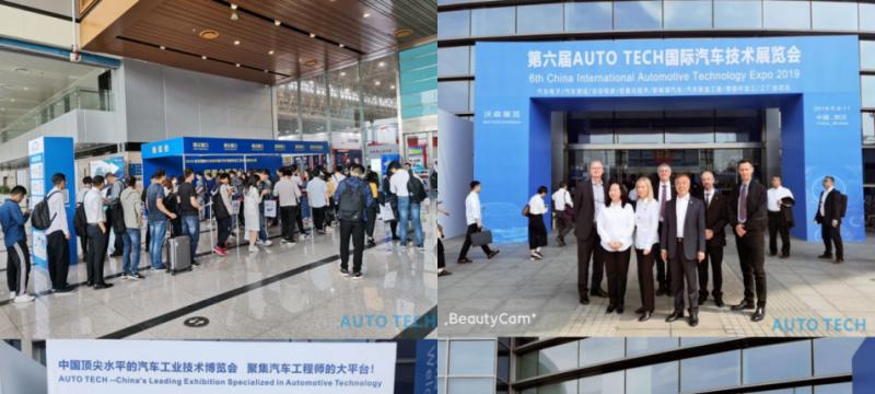 相聚江城武汉,论剑汽车技术!AUTO TECH 2019 国际汽车技术展今日盛大开幕!