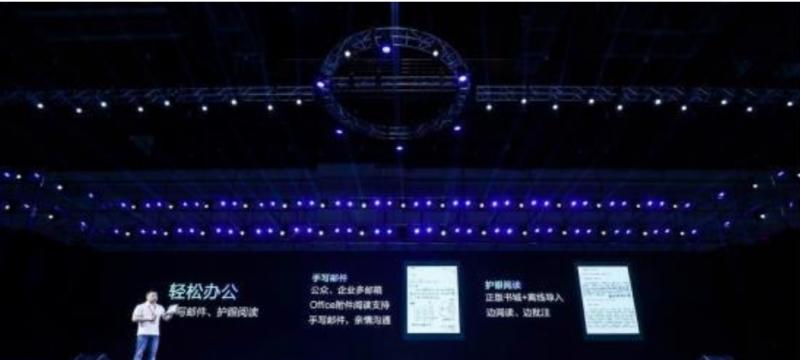 人工智能为产业赋能 A.I.智能化办公迎来新机遇