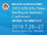 """【创新引领发展】""""2019中国-东盟智能产业大会"""",将在7月开展"""