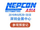 NEPCON ASIA亚洲电子生产设备暨微电子工业展
