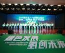 2019第六届中国国际氢能暨燃料电池汽车大会