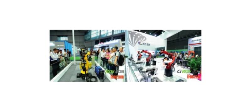 【中国机器人产业全领域专业展】 CIROS2019第8届中国国际机器人展览会大幕将启