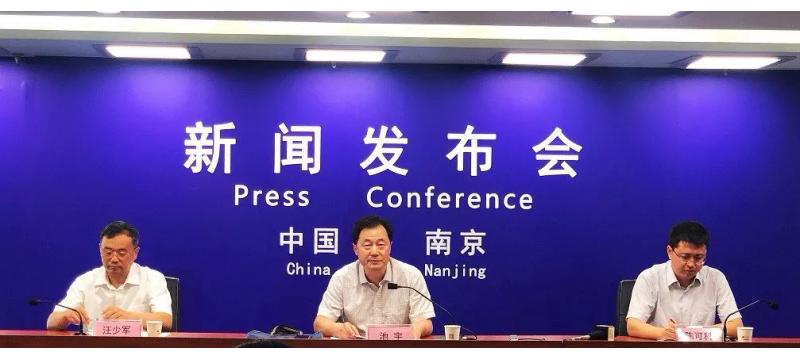 7月5日,中国(南京)软博会有大动作了!