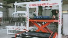 工业机械高位码垛机