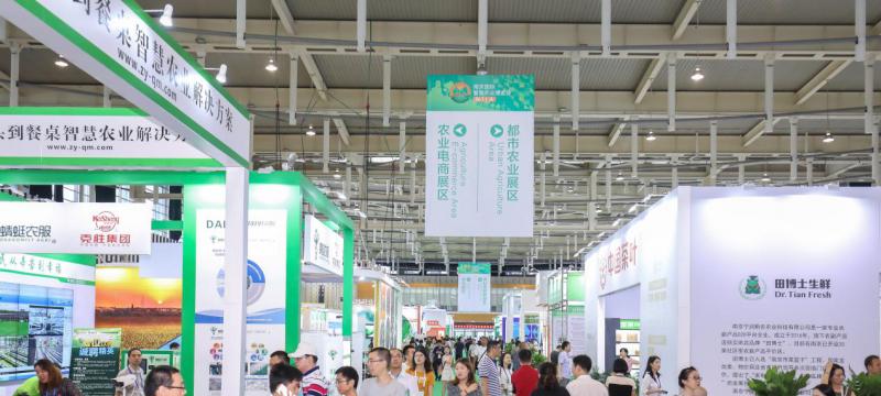 第四届中国(南京)智慧农业展将于7月19日盛大开幕