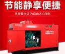 400A大泽动力柴油发电焊机