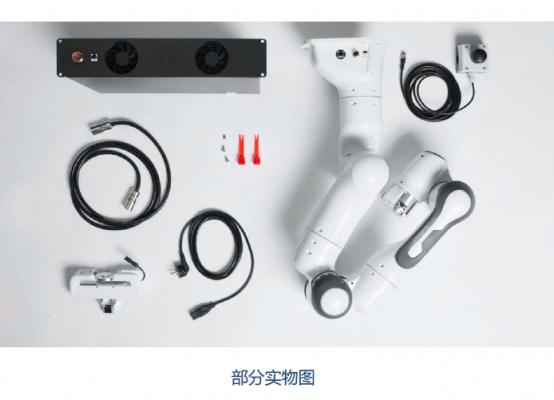 固定Franka Emika机器人需要什么样的安装平台?