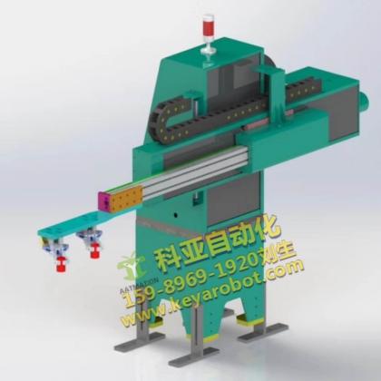 锻造冲床两轴上下料机械手_工业机器人厂家非标定制