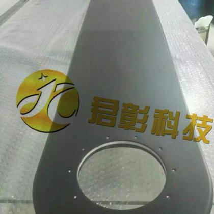 广东专业定制碳纤维外壳机械手臂壳体厂家
