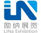 2020上海国际金属包装工业展览会