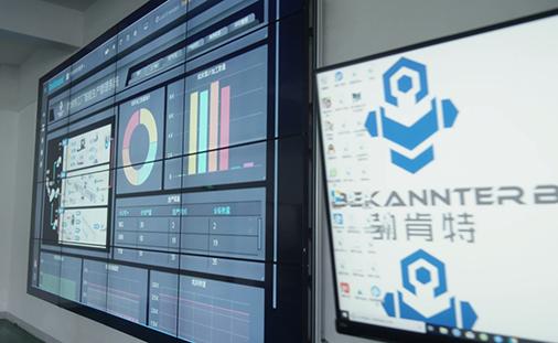 勃肯特信息化管理系统助力开元棋牌资讯平台制造