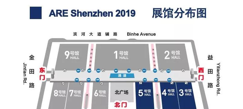 ARE Shenzhen 2019国际工业自动化机器人展将于9月10日隆重开幕