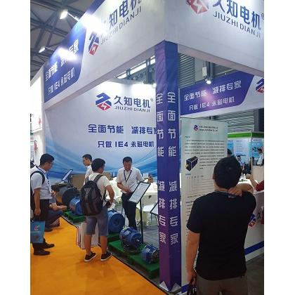 2020第二十届中国(国际)电机博览会暨发展论坛