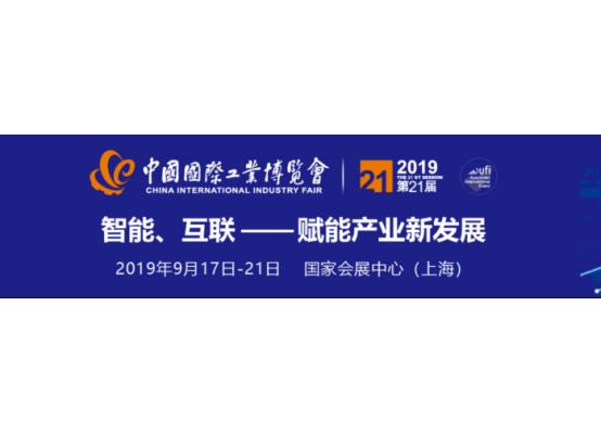 遨博智能大负载协作机器人新品即将亮相上海工博会