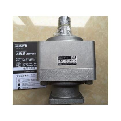 供应VRSFS-40D-1000-SD-T1 日本新宝减速机