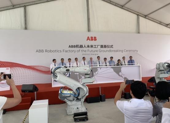 着手亚太,放眼世界,ABB机器人未来工厂正式奠基