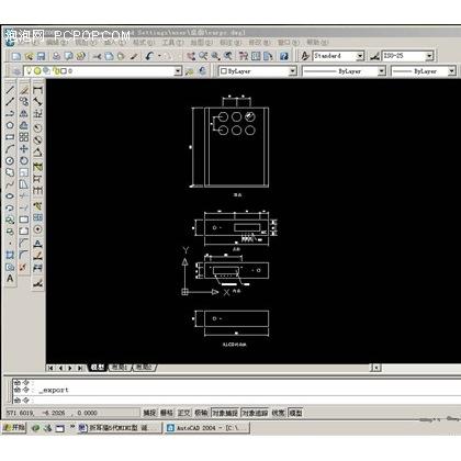 定制加工工业显示器加固军警用触摸显示器17英寸宽屏上架