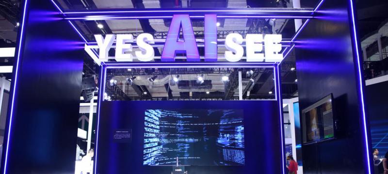 """打造""""AI+ROBOT""""生态圈 哈工智能携两款AI工业辅助设计产品参展工博会"""