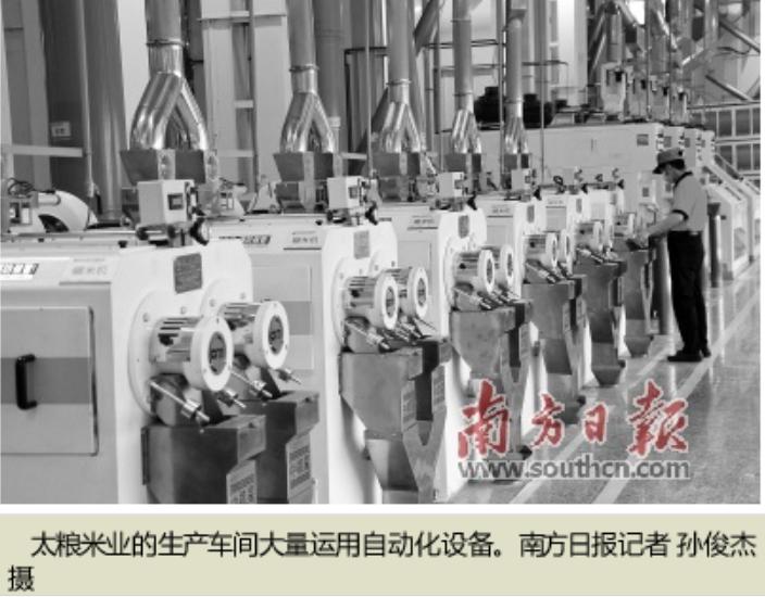 http://www.reviewcode.cn/yunweiguanli/77369.html