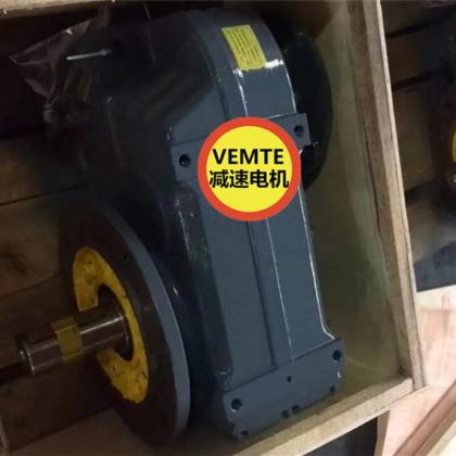0.8kw电机,FF27M71M4伺服电机齿轮箱