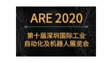 展会回顾-2019第九届深圳国际工业自动化及机器人展览会