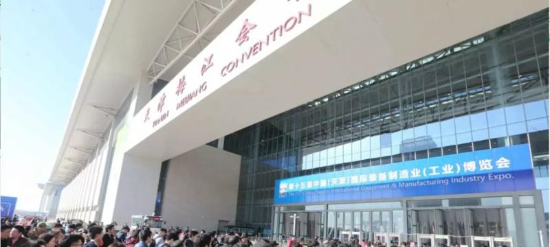 天津工博会—机器人展2020年3月举办,展位预定火爆