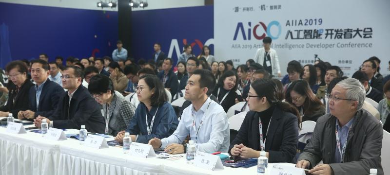 """2019人工智能开发者大会""""智能教育""""论坛在杭州成功举办"""