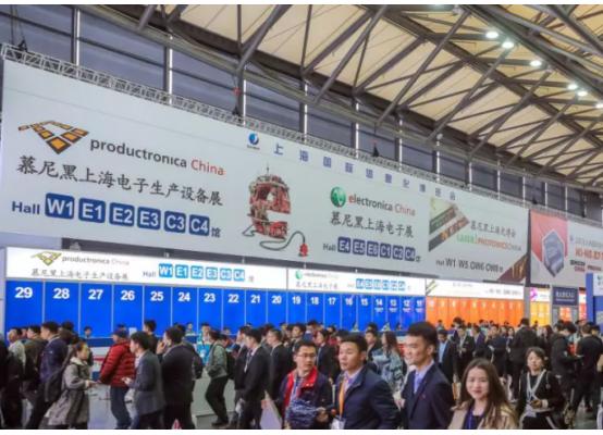 2020慕尼黑上海电子生产设备展观众预登记正式开启