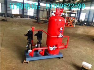 蒸汽冷凝水回收机