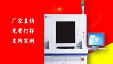 紫宸激光锡膏电焊机_自动激光焊锡机_激光焊锡设备