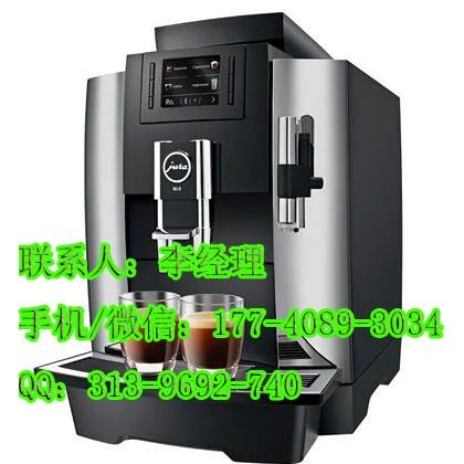 优瑞咖啡机 WE8