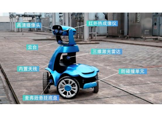一文带你详细了解华通科技大型四驱巡检机器人