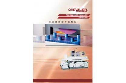 SMART-B818III高智能CNC成型磨床